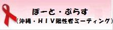 HIV2.jpg