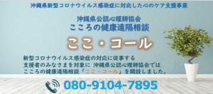 スクリーンショット 2020-08-29 09.21.59